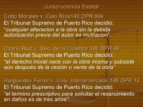 2005 jurisprudencia del tribunal supremo de puerto rico en propiedad intelectual