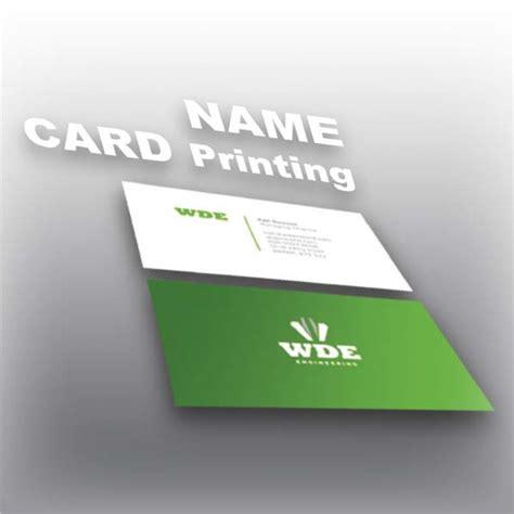 Name Card name card bannerking