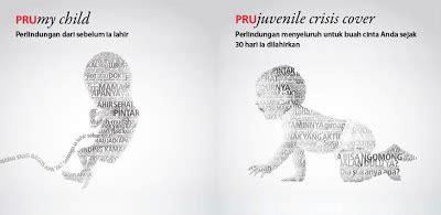 prudential asuransi terbaik prumy child  prujuvenile