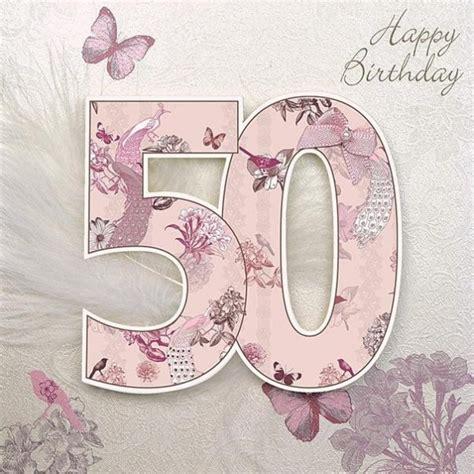 Happy 50th Birthday Card Xvon Web 50th Birthday Cards