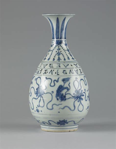 China Vase by File Bottle Vase Made For A Portuguese Trader