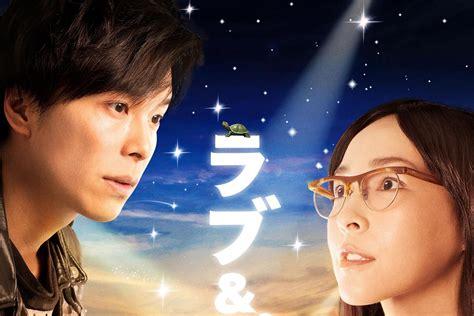 film love peace review love peace at wisconsin film festival fri apr