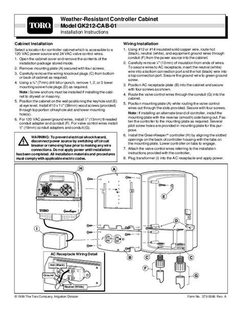 carefree awning installation instructions carefree awning installation instructions wiring diagrams wiring diagram