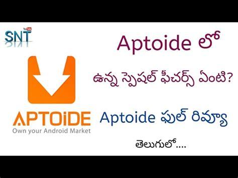aptoide review full review of aptoide app in telugu sai nagendra youtube