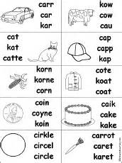 color that starts with ac letter c alphabet activities at enchantedlearning