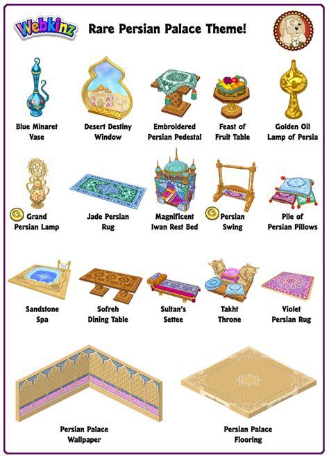 theme item list rare theme showcase persian palace theme wkn webkinz newz