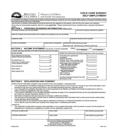 child care employment application template employment form templates