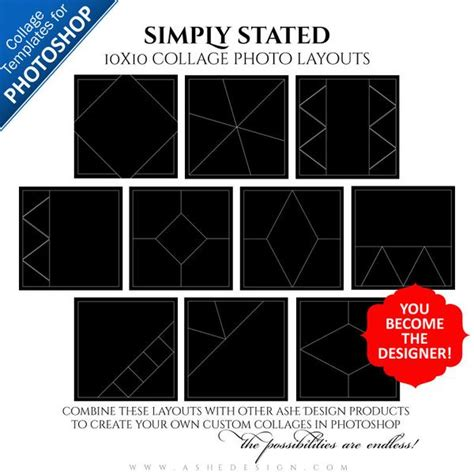 shopify gift card template photoshop collage layouts simply stated 10x10 ashedesign