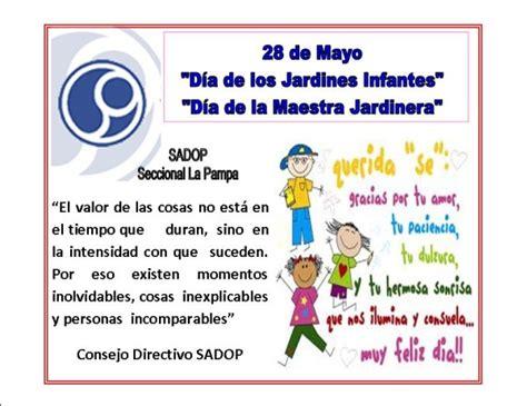 palabras para los jardines de infantes 28 de mayo im 225 genes con frases del d 237 a de los jardines de