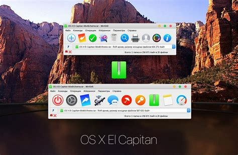 chrome theme el capitan os x el capitan winrar theme by alexgal23 on deviantart