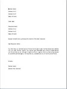 sample rejection letter template formal word templates