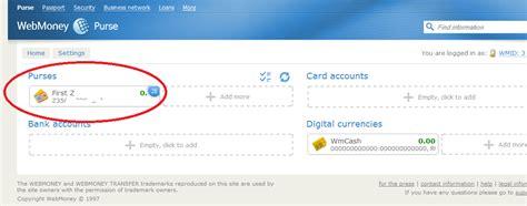 cara membuat akun rekening paypal cara membuat rekening e currency akun perfect money