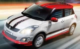 News For Maruti Suzuki Maruti Suzuki Edition To Be Launched Soon