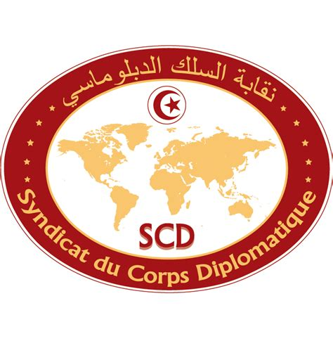 Consolato Di Tunisia A by Consulat De Tunisie 224 Strasbourg Home