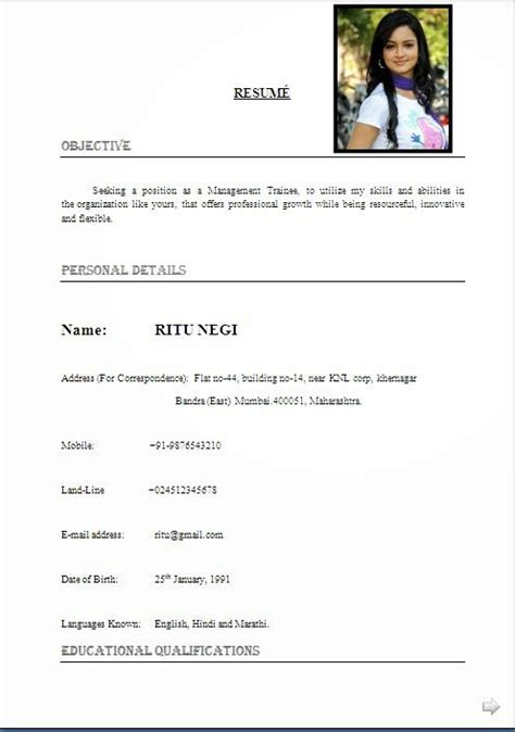 Resume Sample In Ms Word by Best Cv Format Free Download