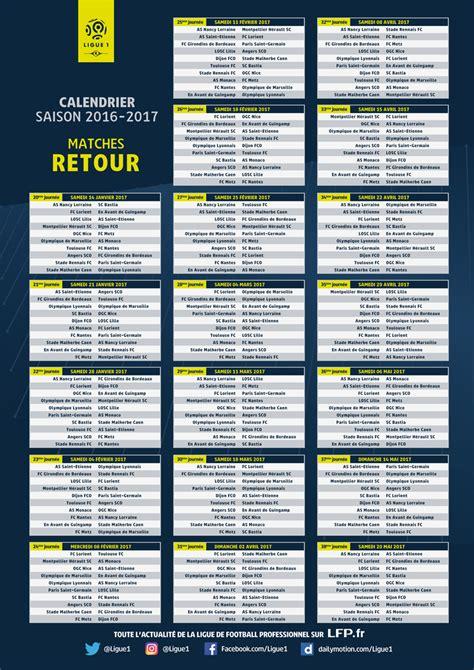 ligue 1 voici le calendrier des matchs et le ballon