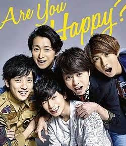 Are you happy arashi generasia