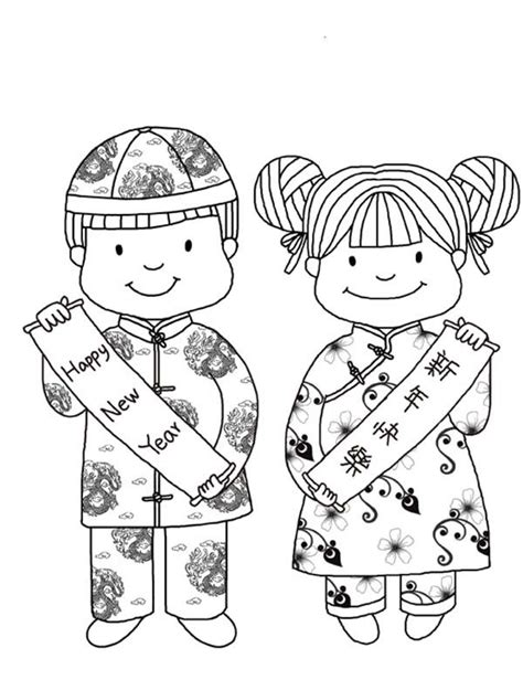 nick jr chinese new year coloring pages the 25 best chinese new year calendar ideas on pinterest