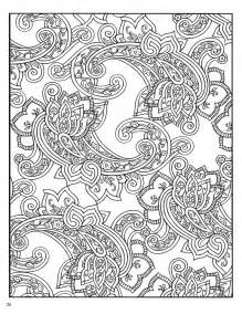 design coloring books complicated coloring pages for adults az coloring pages