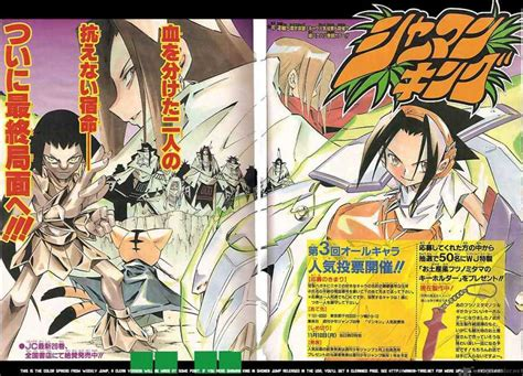 shaman king reader shaman king 246 read shaman king 246 page 2