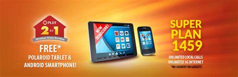 new pldt 2 in 1 wireless home bundles unltd local calls