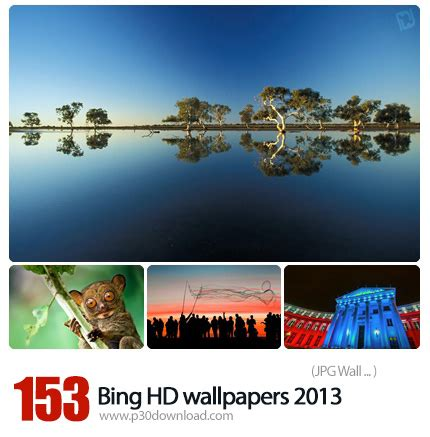 wallpaper search engine download a variety of different wallpapers for the bing search