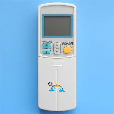 Ac Daikin Lung daikin air conditioner air conditioner guided