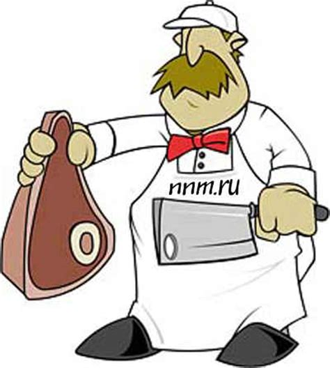 Clipart Butcher butcher cliparts