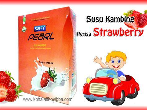 Kambing Rasa Strawberry Gomas sedapnye kambing berperisa strawberry suffy pearl kohalalthoyibba e shop