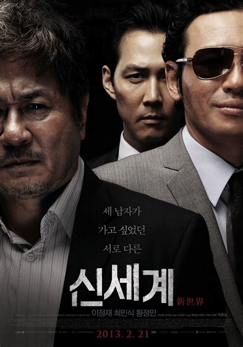 film gangster recent 10 of the most outstanding korean films of 2013