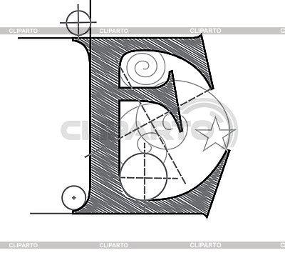 e drawing capital letters serie of high quality graphics cliparto