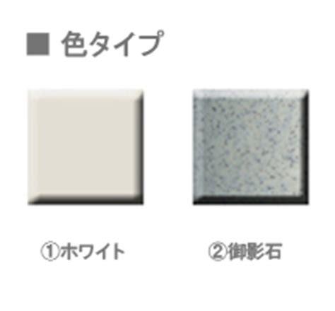 esb colors シナネン ベストセレクション 洗濯機パン 洗濯機防水パン esb 6464