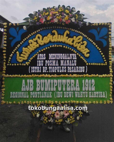 Bunga Papan Ucapan Duka Cita bunga papan duka cita jakarta timur tokobungaalisa