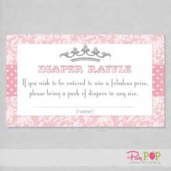 Printable banners can be made to match any of our invitations 15 00