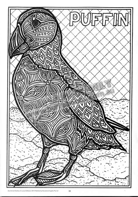 Patterned Animal Coloring Pages by Pattern Coloring Animal Search Pattern