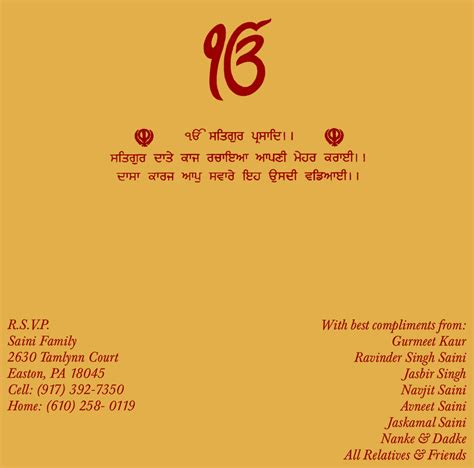 sikh wedding cards surrey bc punjabi wedding invite wordings 033