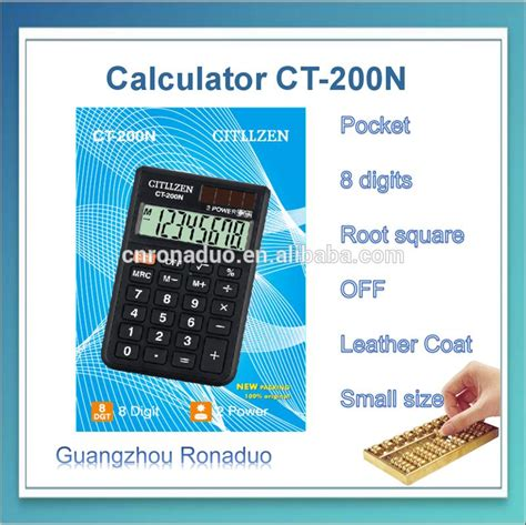 Gift Card Calculator - portable pocket size silicone block 8 digits silicone business gift credit card