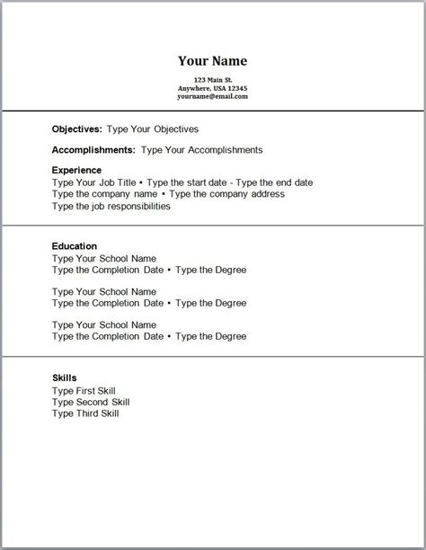 Time Resume Templates by Time Resume With No Experience Sles
