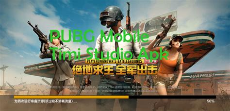 pubg apk pubg mobile timi apk v1 0 6 3 0 with miramar map