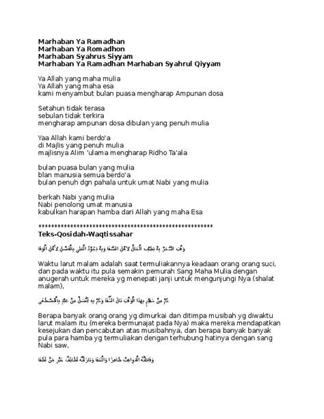Marhaban Ya Ramadhan Lirik Nurul Musthofa   TulisanViral.Info