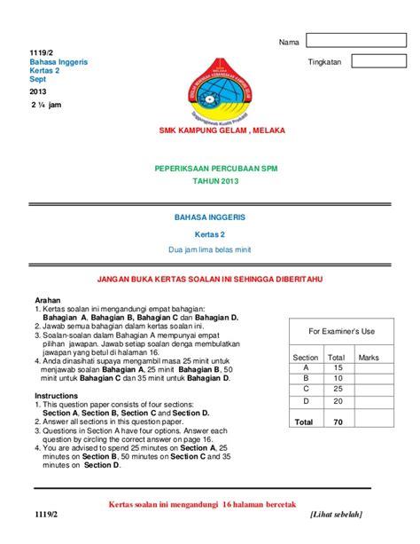 format artikel bahasa inggeris spm bi paper 2 spm trial 2013