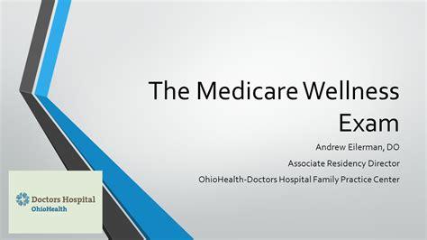 medicare wellness exam template images templates design
