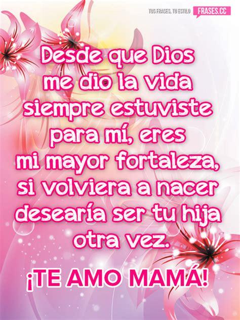 dia de mam enferma reflexiones mensaje para mam 225 de su hija por el d 237 a de la madre