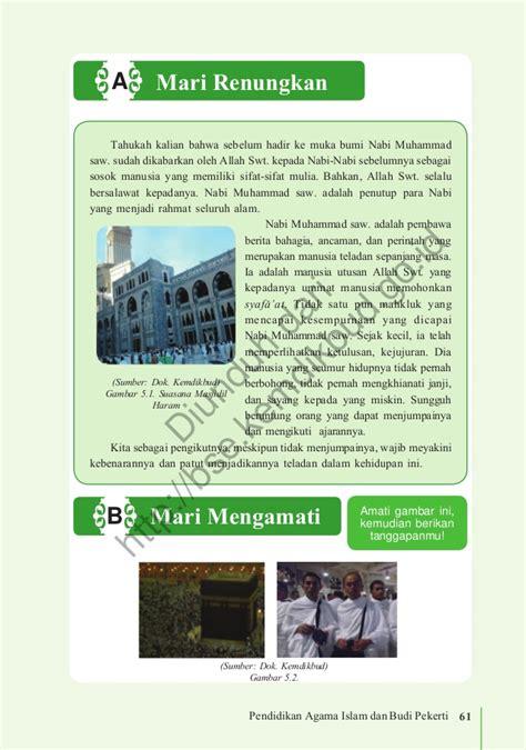 Senang Belajar Agama Islam Untuk Sd Kls 2 buku agama islam kelas 2 buku kelas 2 agama archives
