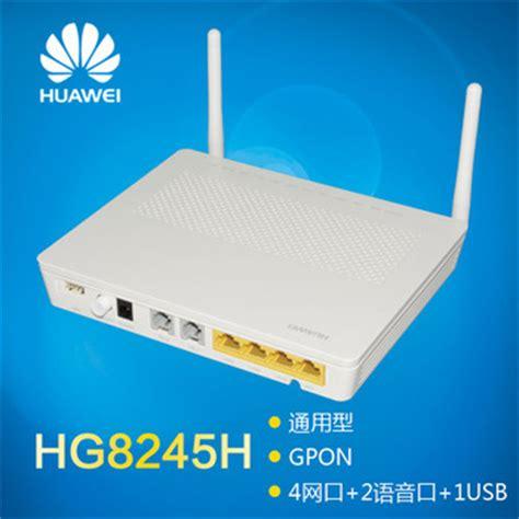 Wifi Huawei Hg8245h huawei hg8245h gpon onu 4ge 2voice wifi firmware sip buy ftth gpon ont huawei gepon