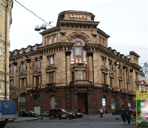 Bank of Moscow - Wikipedia
