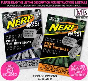nerf wars birthday invitations nerf wars by metroevents on etsy