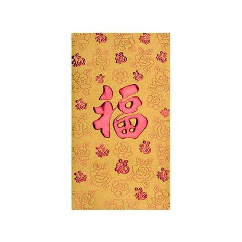 envelopes during new year lucky envelope company customized new