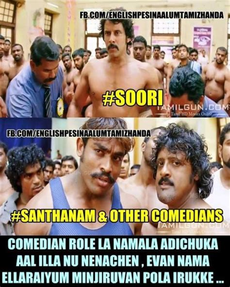 Telugu Movie Memes - collection of south indian movies funny memes photos