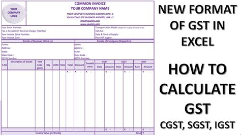 format excel gst new format of gst in excel how gst is calculated youtube